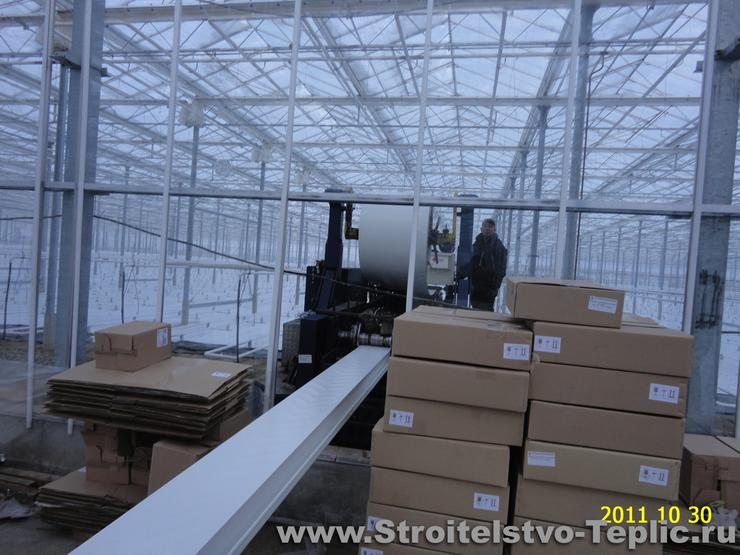 Прокат лотков подвесной системы