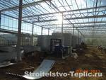 «Калтанское», Кемеровская область