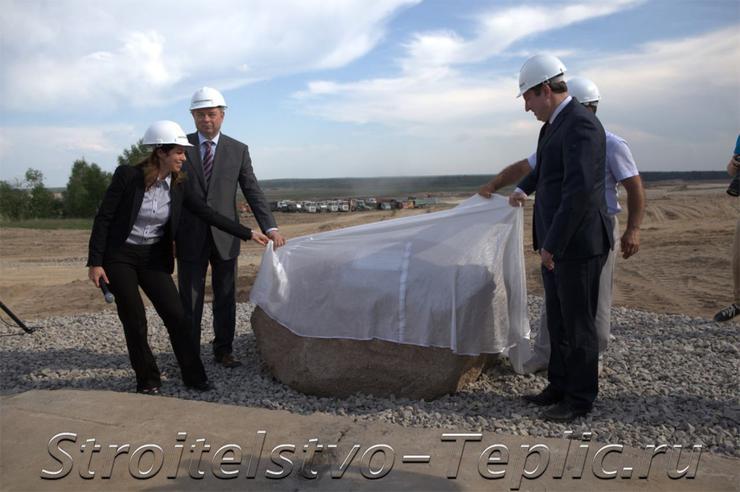 Торжественная закладка первого камня в строительстве тепличного комплекса